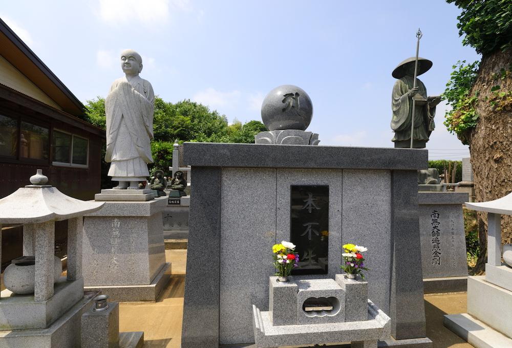 永代合祀墓